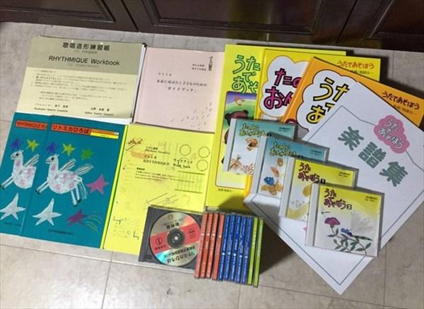 家庭保育園教材、第3教室
