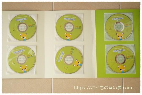 七田式の英語教室から家庭学習用に使うCD