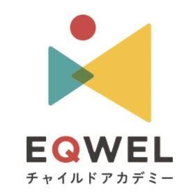EQWELチャイルドアカデミーのロゴ