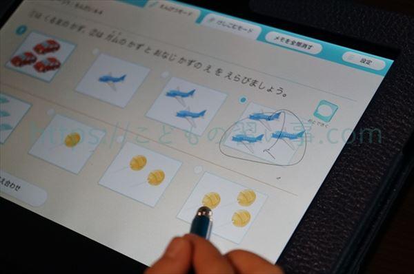 タッチペンで画面に書ける