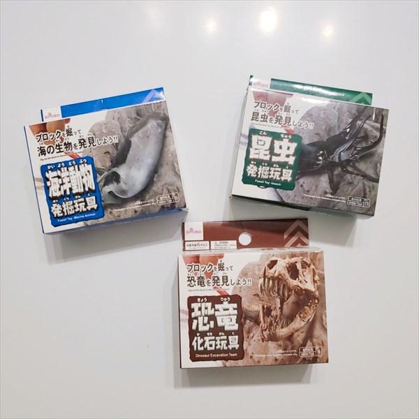 daisoの発掘シリーズ